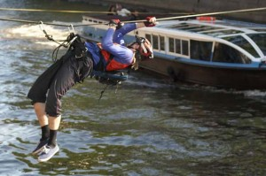 Переправа над водой