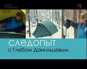 Следопыт - Зимний палаточный лагерь