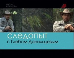 Серия 20. Ориентирование лесу