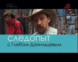 Серия 21. Костёр в сыром лесу