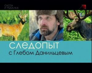 Следопыт - Следовые дорожки оленей