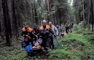 Способы поиска пропавших людей