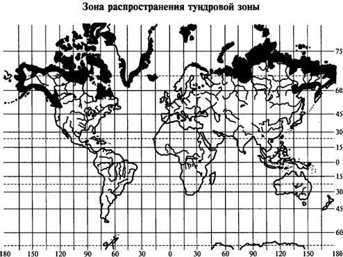 Арктика. Краткая физико-географическая характеристика