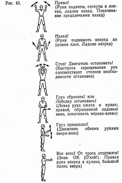 http://skitalets.ru/books/bezopasnost/image123.jpg