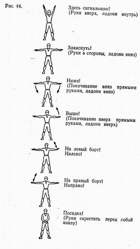http://skitalets.ru/books/bezopasnost/image125.jpg
