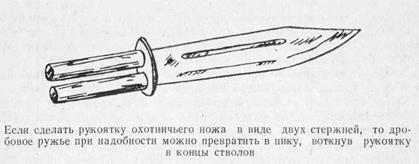О надежности оружия