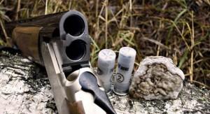 Оружие и боеприпасы охотника