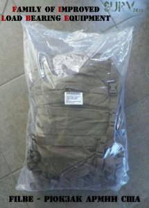 Рюкзак походный по качеству пригодный