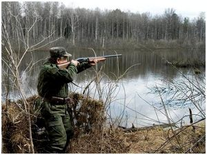 Психология охоты