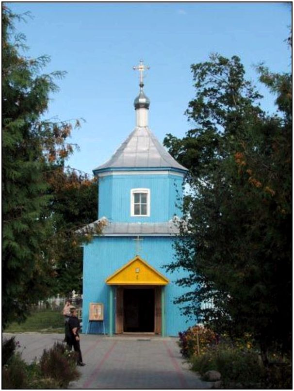 Катаясь по Беларуси