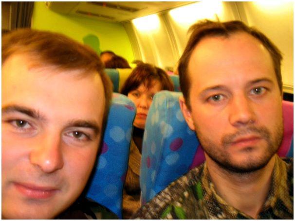 На Урал