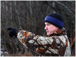 Особенности нашей охоты