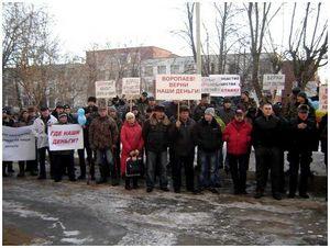 Ответный митинг Ивановских охотников с критикой Правления общества и его председателя Г.Воропаева