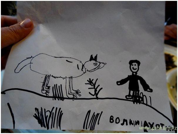 Преферанс с волками