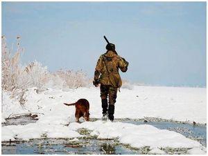 Российский Охотничий Союз (РОС)