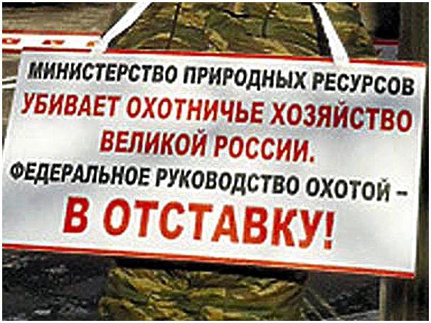 Обращение к Медведеву Д.А.