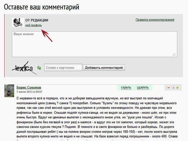 Внимание, доработка сайта!