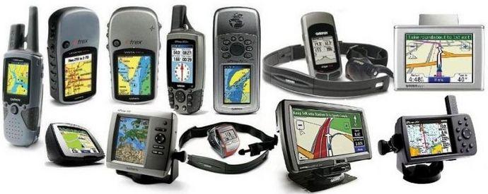 Какие бывают спутниковые GPS навигаторы, классификация и конструктивные исполнения GPS навигаторов.
