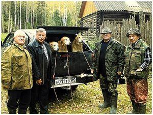 Музыка гона  вшаховских лесах