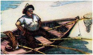 Рыбалка вгорах