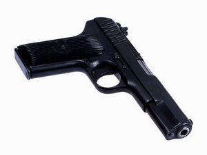 Травматическое оружие самообороны
