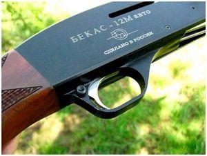 «Бекас-Авто» на охоте