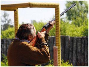 Охотники и стрелки