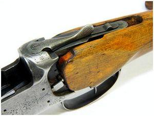 Решили купить старое ружье