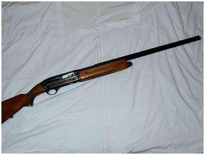 Ружье с характером