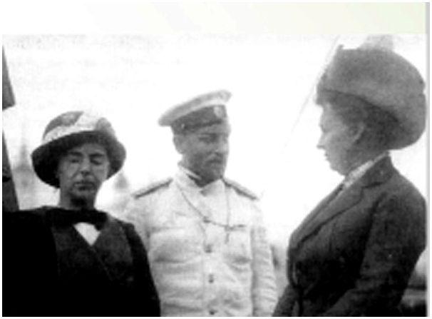 Три капитана идве женщины