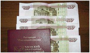 400 рублей: платить  или не платить?