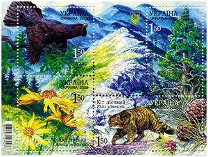Боровая дичь на почтовых марках