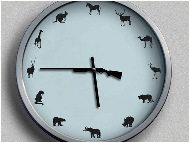Часы охотника