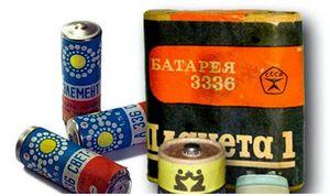 Зарядка сотового телефона от батареек