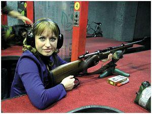 Чешская зброевка