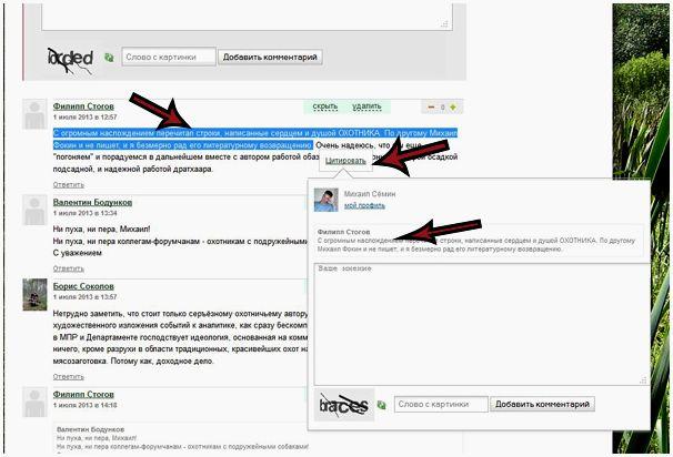 Доработка сайта, новые возможности