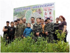 Экологический туризм  в охотничьих хозяйствах