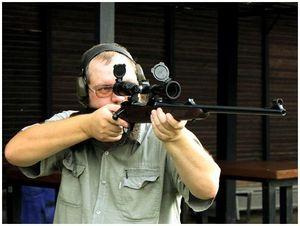 Оценка точности стрельбы