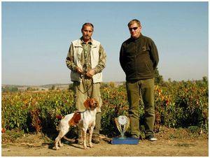 Поздравляем украинских собаководов!