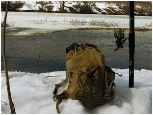 Прикормка  для зимней открытой воды