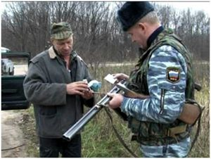 В Смоленской области подведены итоги операции «Незаконная охота»