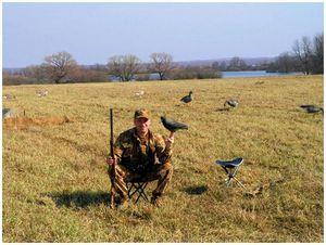 Охотхозяйственные  соглашения и охотничьи  угодья