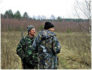 Охотничья терминология