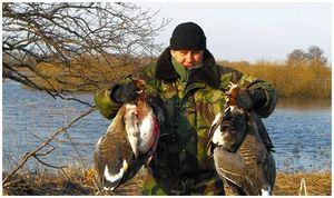 организации занимающийся охотой рыбалкой
