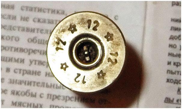 Снаряжение  патронов «магнум»