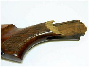 «Удобное» ружье