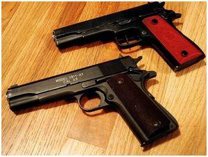 Вооруженная самооборона?