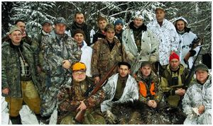 Закрытие сезона загонных охот