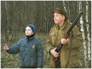 Как я стал охотником