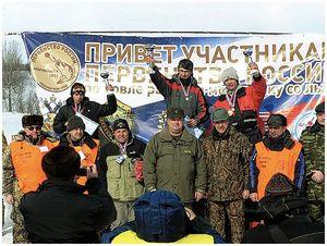 Первенство России – 2011 стало историей